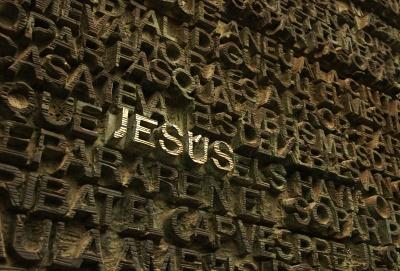 Лондонски автобуси за Исус