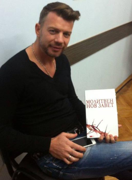 Представяне на Молитвения Нов Завет в София