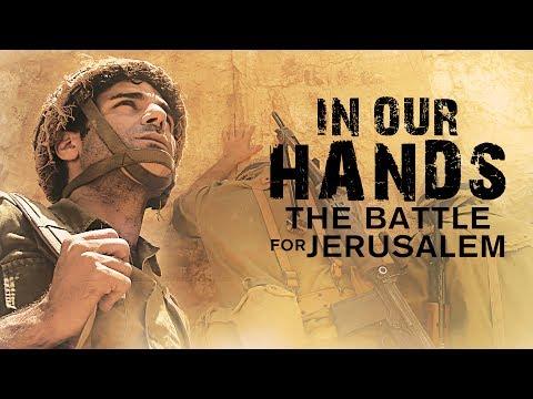 Надежда за Израел